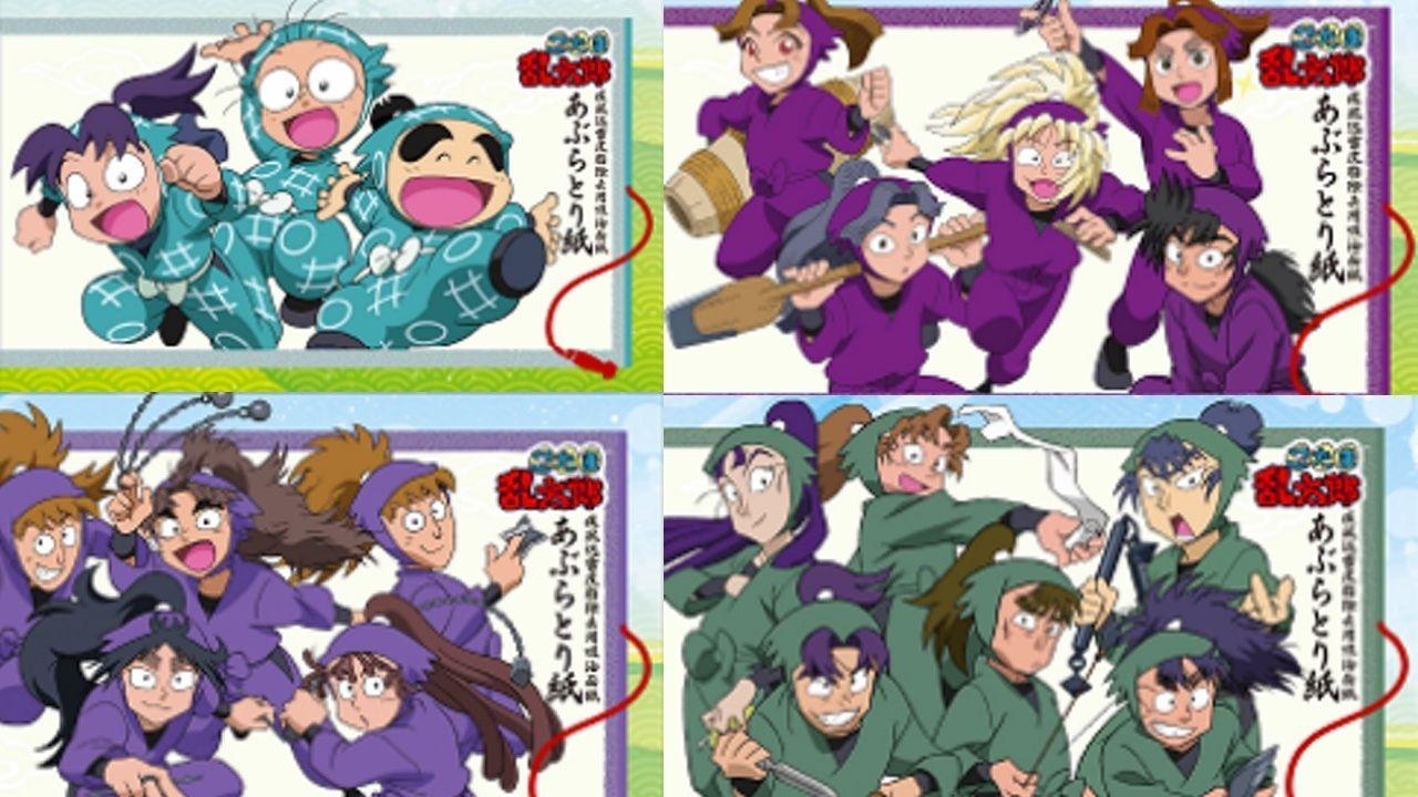 『忍たま乱太郎』が今年も京まふにやってくる!西陣織のがま口にあぶらとり紙など!