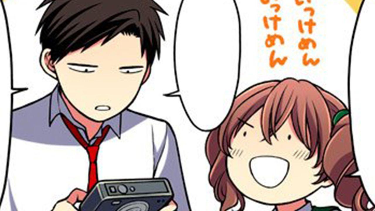 『月刊少女野崎くん』本編では出番がない野崎くんの妹が番外編で登場!?