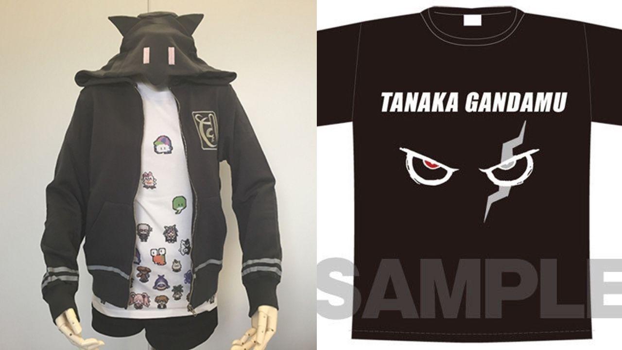 希望か絶望か!?『ダンガンロンパ』より七海のパーカー&眼蛇夢のTシャツの再販!?予約数300着で復刻決定!