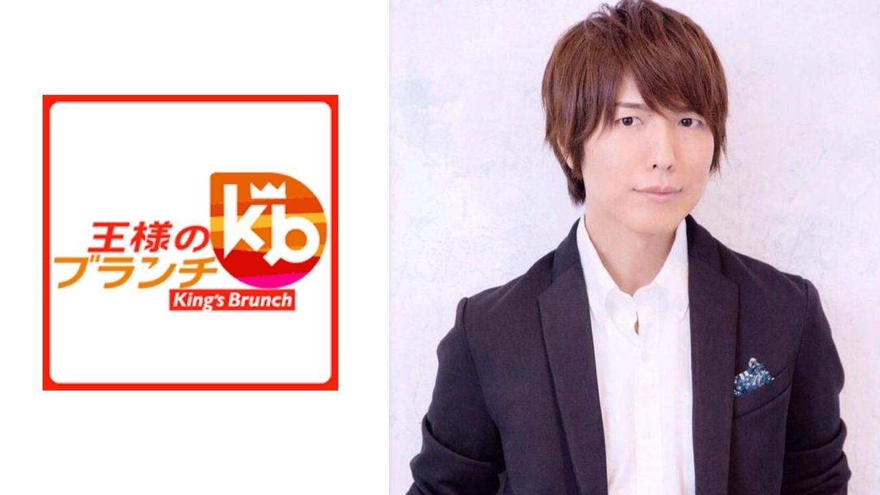 神谷浩史さんが明日27日(土)放送の「王様のブランチ」に出演!顔出しは?何分出演するの?