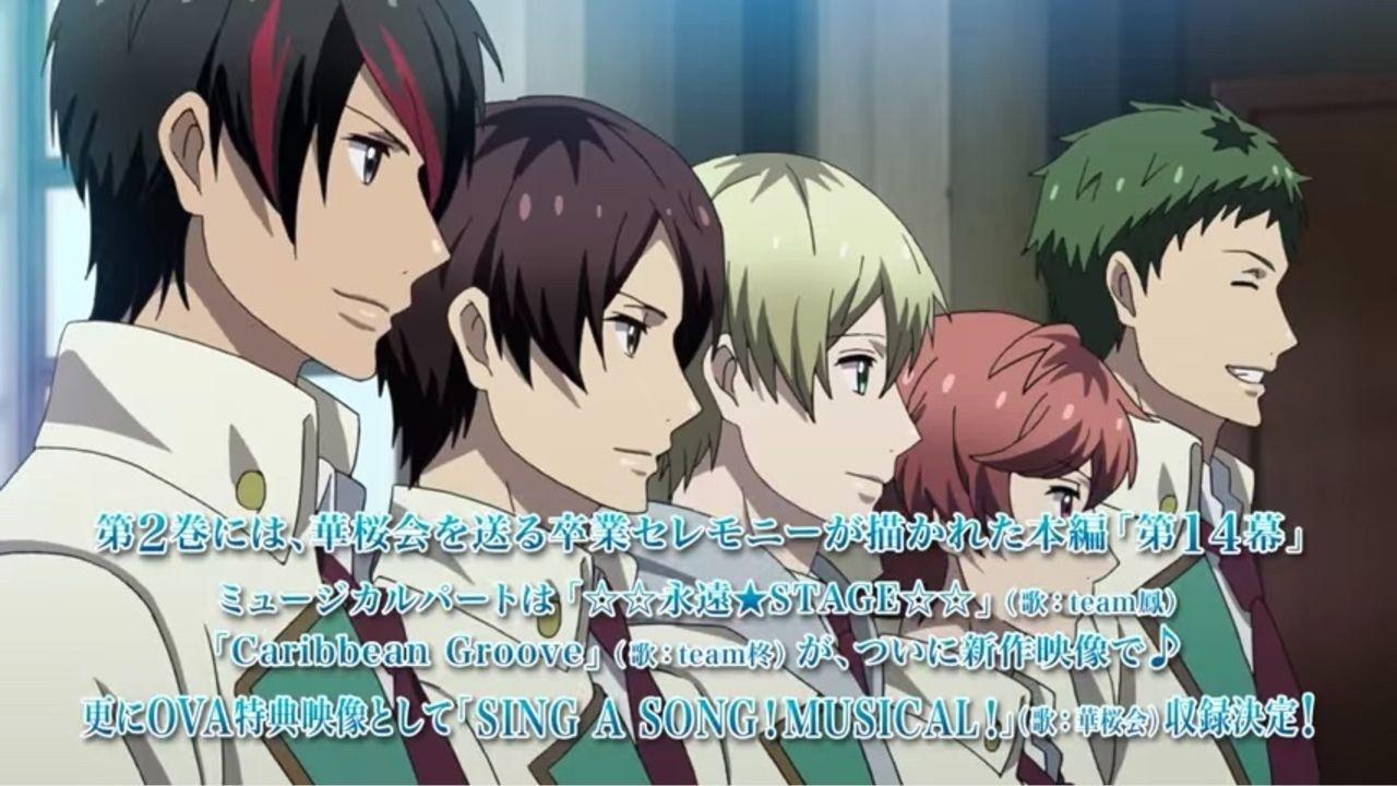 OVA『スタミュ』2巻の新作映像解禁!30秒だけどに魅力が詰まってる!新作ミュージカルパートも!