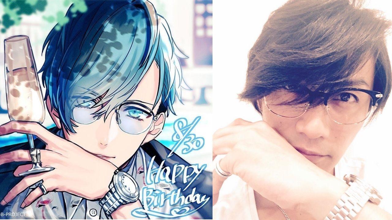 本日8月30日は『Bプロ』愛染健十の誕生日!豪華なイラストやコメント、そして加藤和樹さんからのお祝いも!