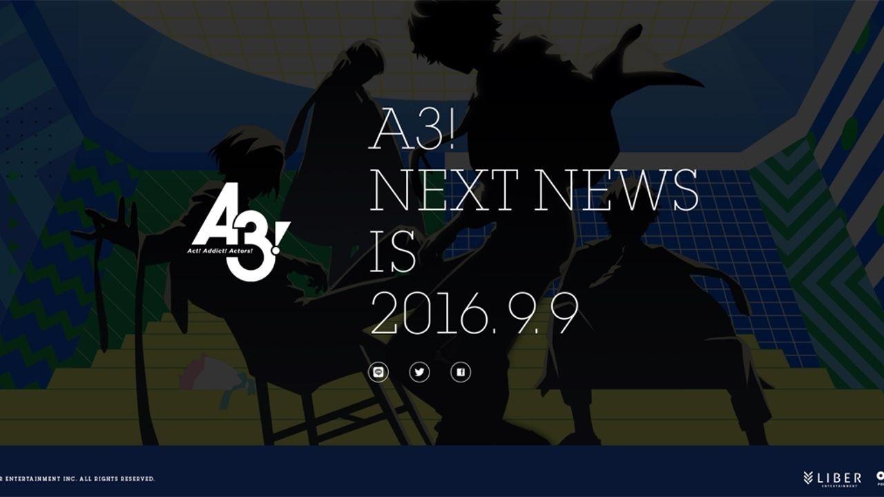 『アイ★ チュウ』のリベル・エンタテインメント新作ゲーム!イケメン役者を育成しよう!