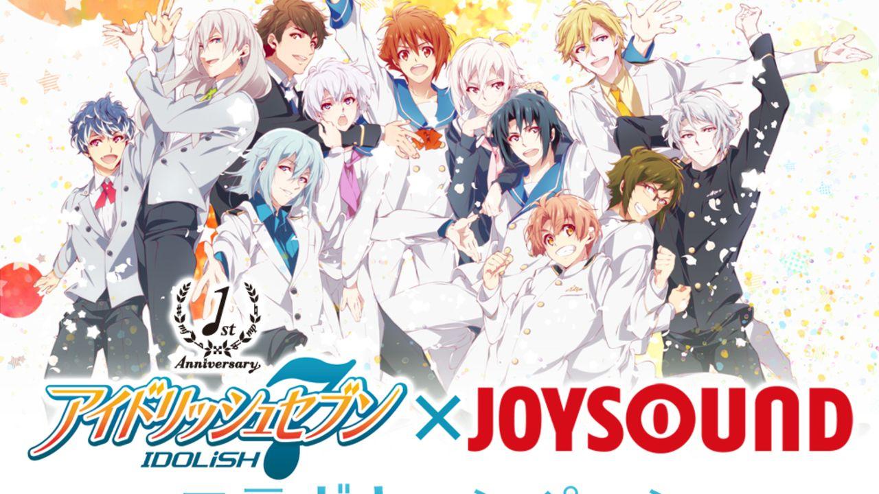 『アイナナ』×JOYSOUND!「i7」全曲配信にサイン入りポスターが当たるキャンペーンも!