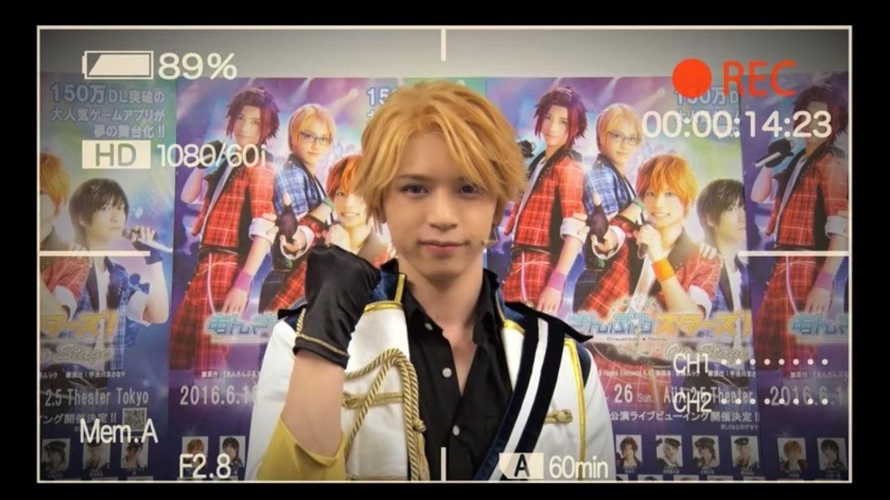 舞台『あんスタ』嵐役の北村諒さんが嵐であのCMを再現!瀬名泉もいるよ!
