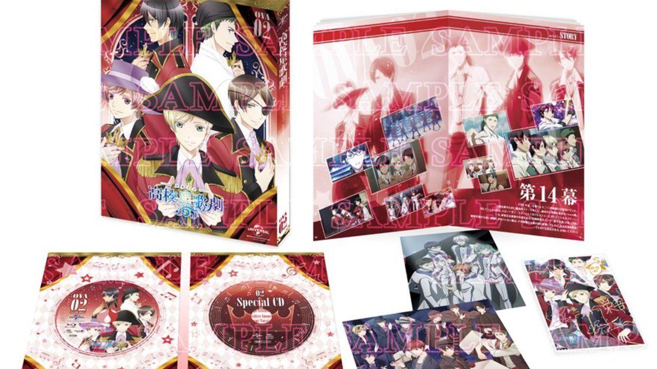 OVA『スタミュ』第2巻 描き下ろイラストを使用した豪華特典が多数!なんとteam柊複製サイン入りブロマイドも付属!