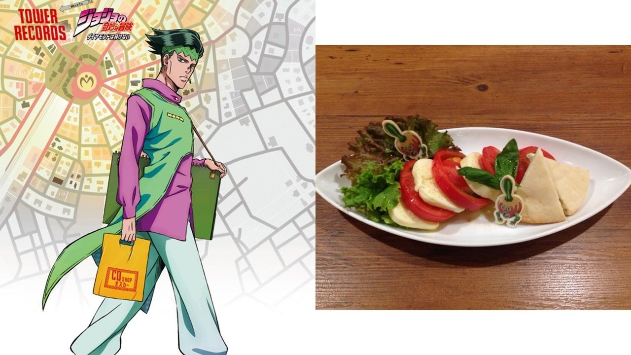 あのメニューも登場『ジョジョ』4部初のコラボカフェがタワレコで!グレートな描きおろしグッズも!