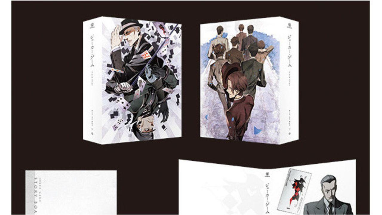 『ジョーカー・ゲーム』三輪士郎先生描きおろしBDBOX下巻のジャケットに「三好ぃぃぃぃ!!!!」