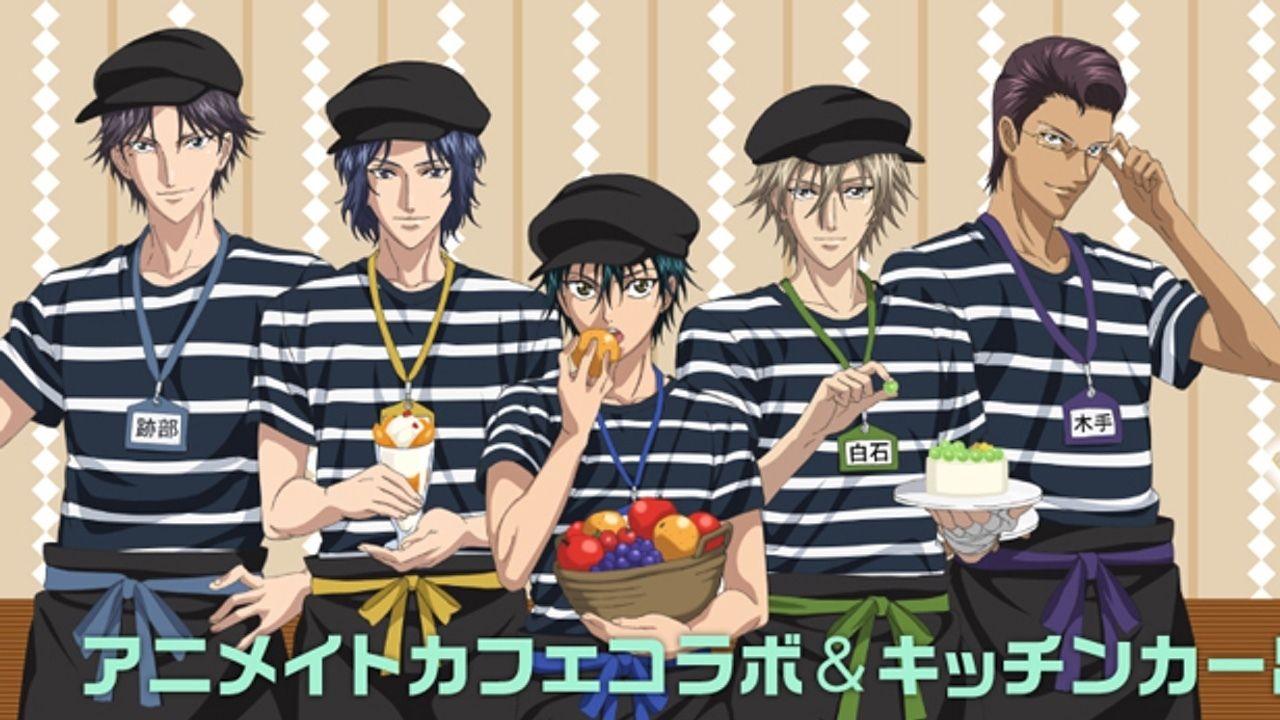 誰の接客が受けたい?『新テニスの王子様』×アニメイトカフェ!店員姿10名の描きおろしイラストも!