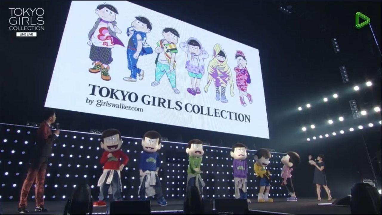 『おそ松さん』の6つ子が東京ガールズコレクションのランウェイに!TGC2016 北九州への出演の発表も!