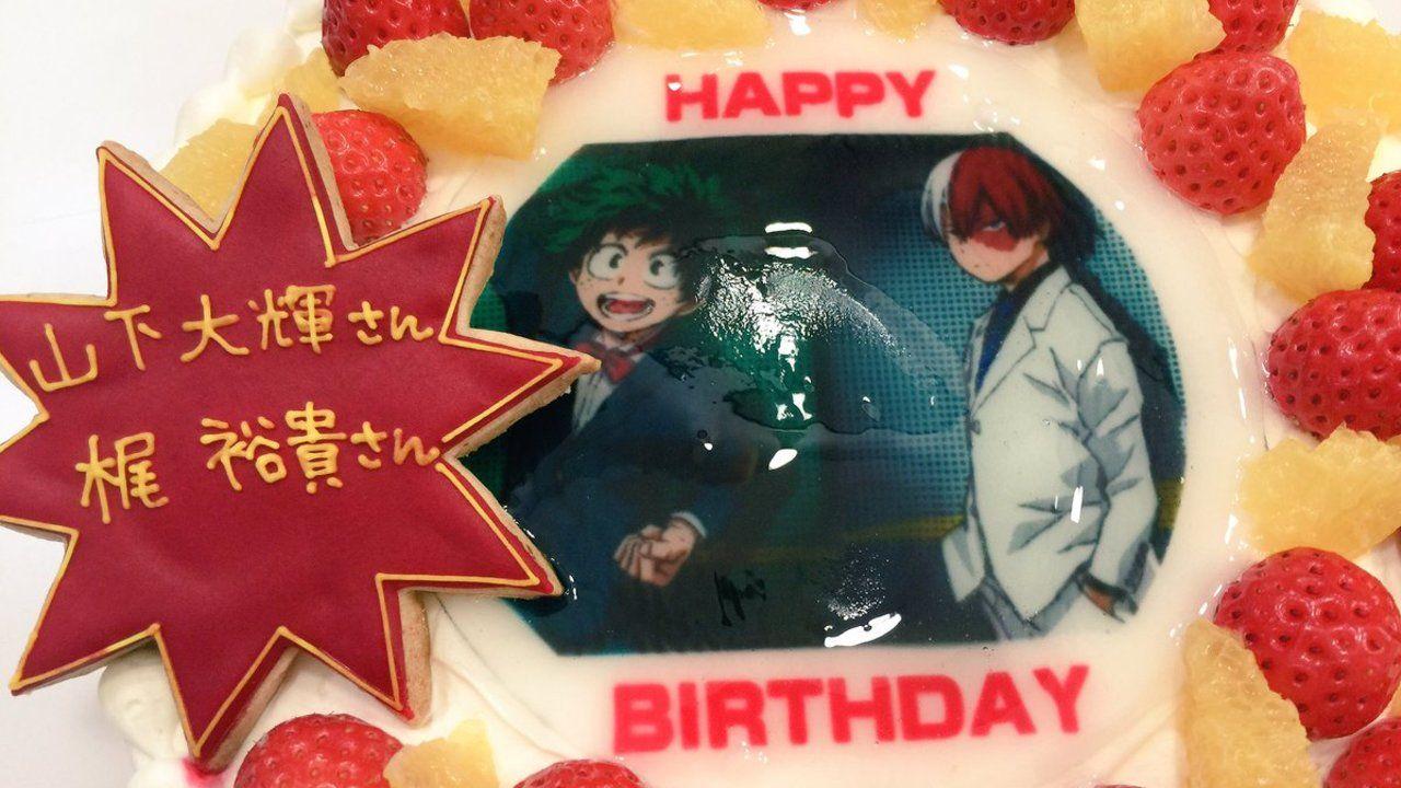 『僕のヒーローアカデミア』スペシャルイベントは大盛り上がり!山下大輝さん、梶裕貴さん 生誕のお祝いも!