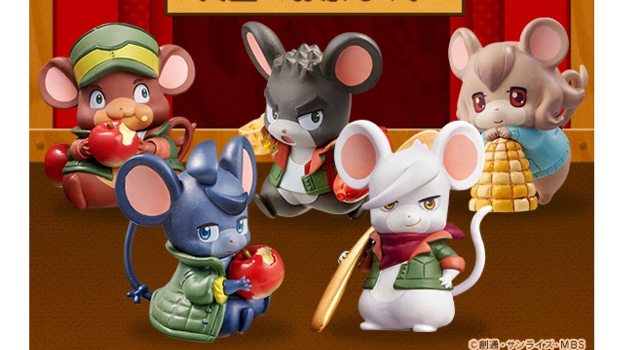 『鉄血のオルフェンズ』のキャラがネズミになった『3丁目のおるふぇんちゅ』がフィギュアになって登場!