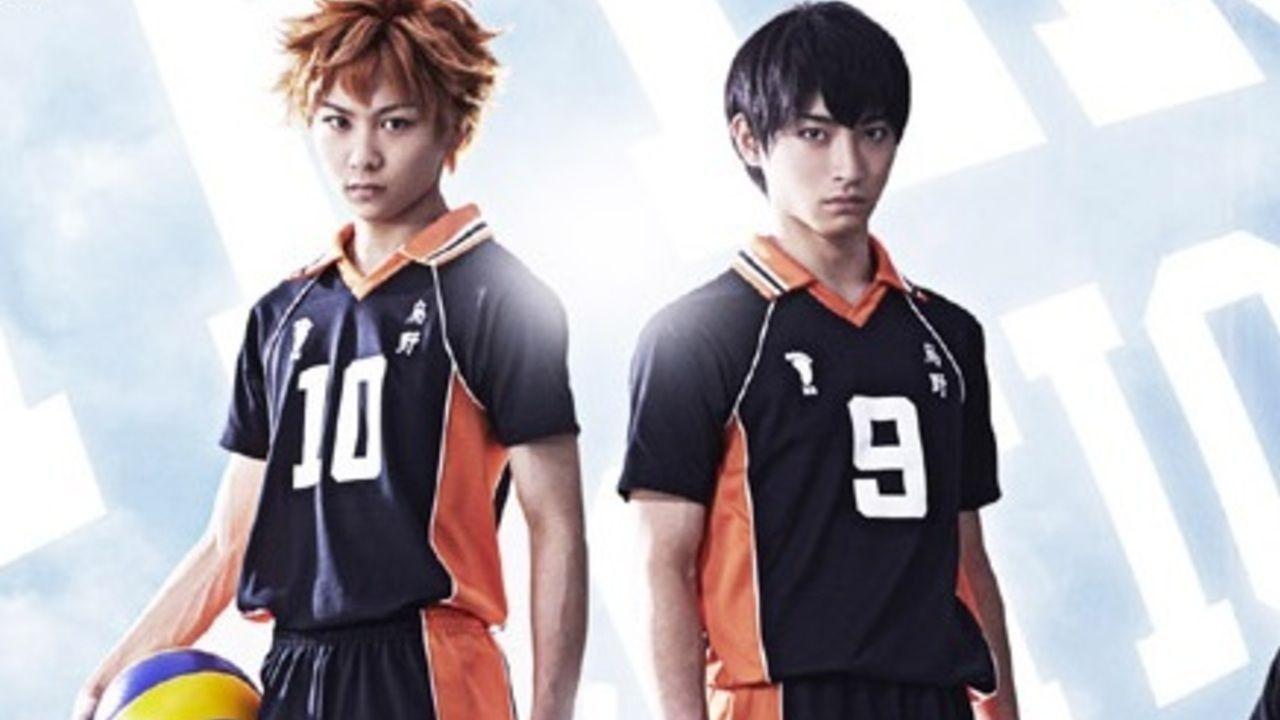 いよいよ来月10月より最新作が公演! 演劇『ハイキュー!!』の魅力をTV放送で!須賀健太さん、木村達成さんのインタビューも!