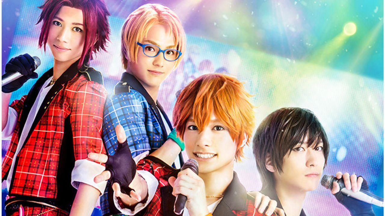 舞台『あんスタ』BD&DVD発売記念イベントはトーク・ハイタッチ・1曲ライブ!いまからでも参加できるチャンス!