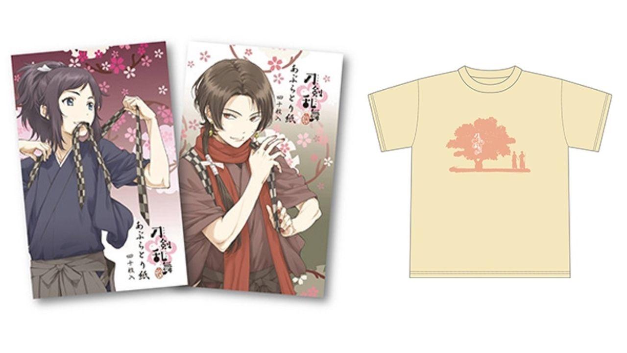 『刀剣乱舞-花丸-』京まふ先行販売にTシャツとあぶらとり紙が!ブースでは最新PV上映にビジュアル展示も!