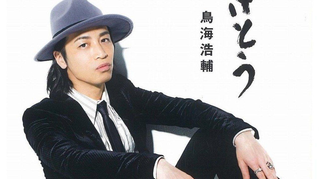 鳥海浩輔さんがTwitterの終了を発表「元気玉!はこれからも飛ばし続けますよ!」またね!の言葉と共に新たな舞台へ!