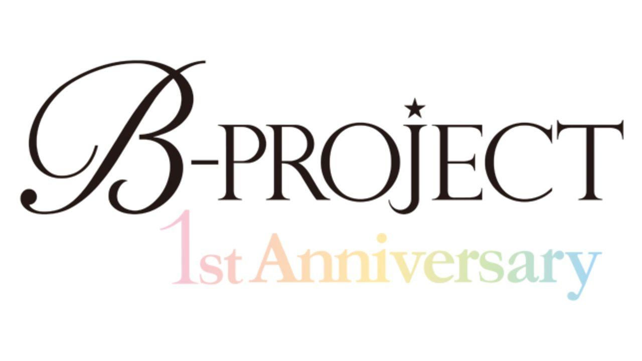 『Bプロ』1周年記念缶バッジセットにはキラキンを含む4グループ14人!キタコレのサイン入りブロマイドも