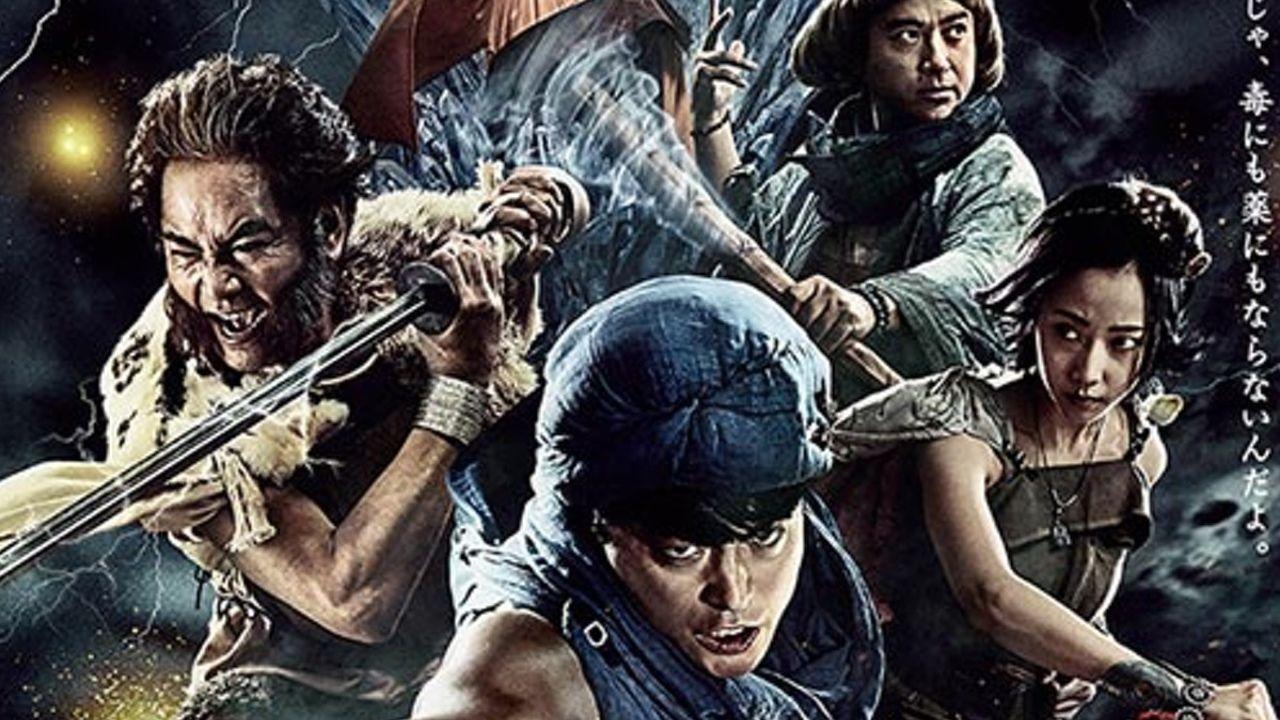 10月に放送を控えた『勇者ヨシヒコと導かれし七人』迫力があるビジュアルを公開!次の旅はどうなる!?