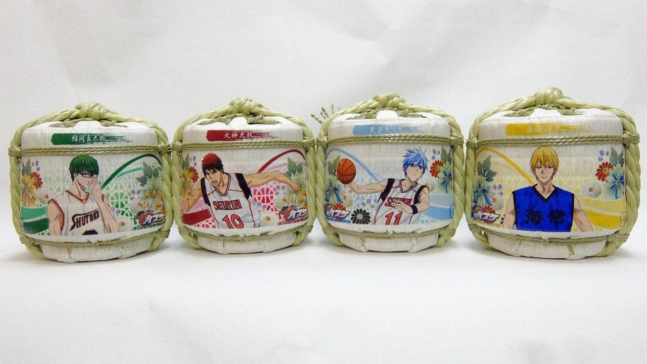 京まふ『黒バス』グッズ!キャライメージのこも樽には京都で馴染みの手まり飴が!