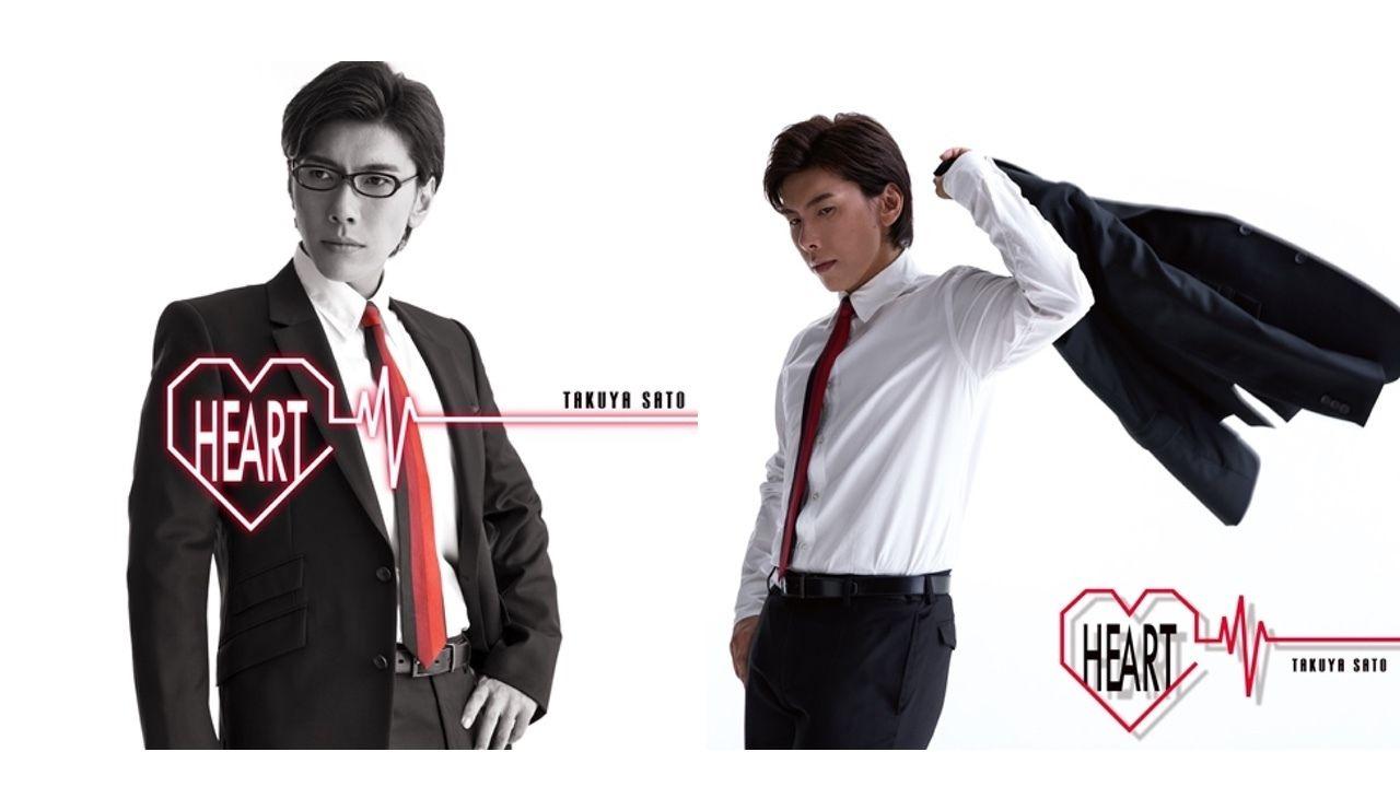 佐藤拓也さん「1stミニアルバム」発売!1stソロライブやお渡し会などイベントが満載!