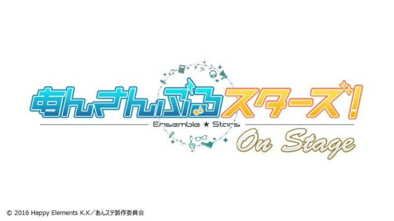 PSVRに舞台『あんスタ』&舞台『刀剣乱舞』がラインナップ!新たな技術で舞台を体験!