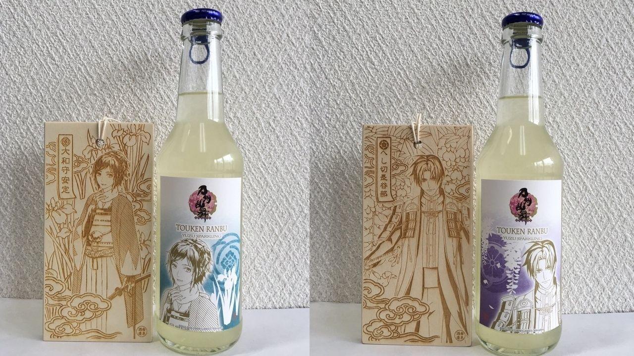 『刀剣乱舞』と白糸酒造のコラボ2弾に引き続き、京まふにて大和守安定とへし切長谷部の2種類が新たに登場!