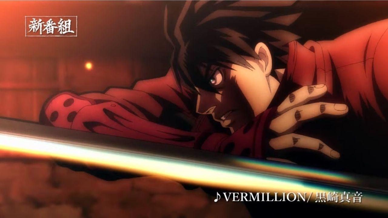中村悠一さんの薩摩なまりも映像内に!秋アニメ『ドリフターズ』CM映像公開!TV&ネットの同時配信も決定!