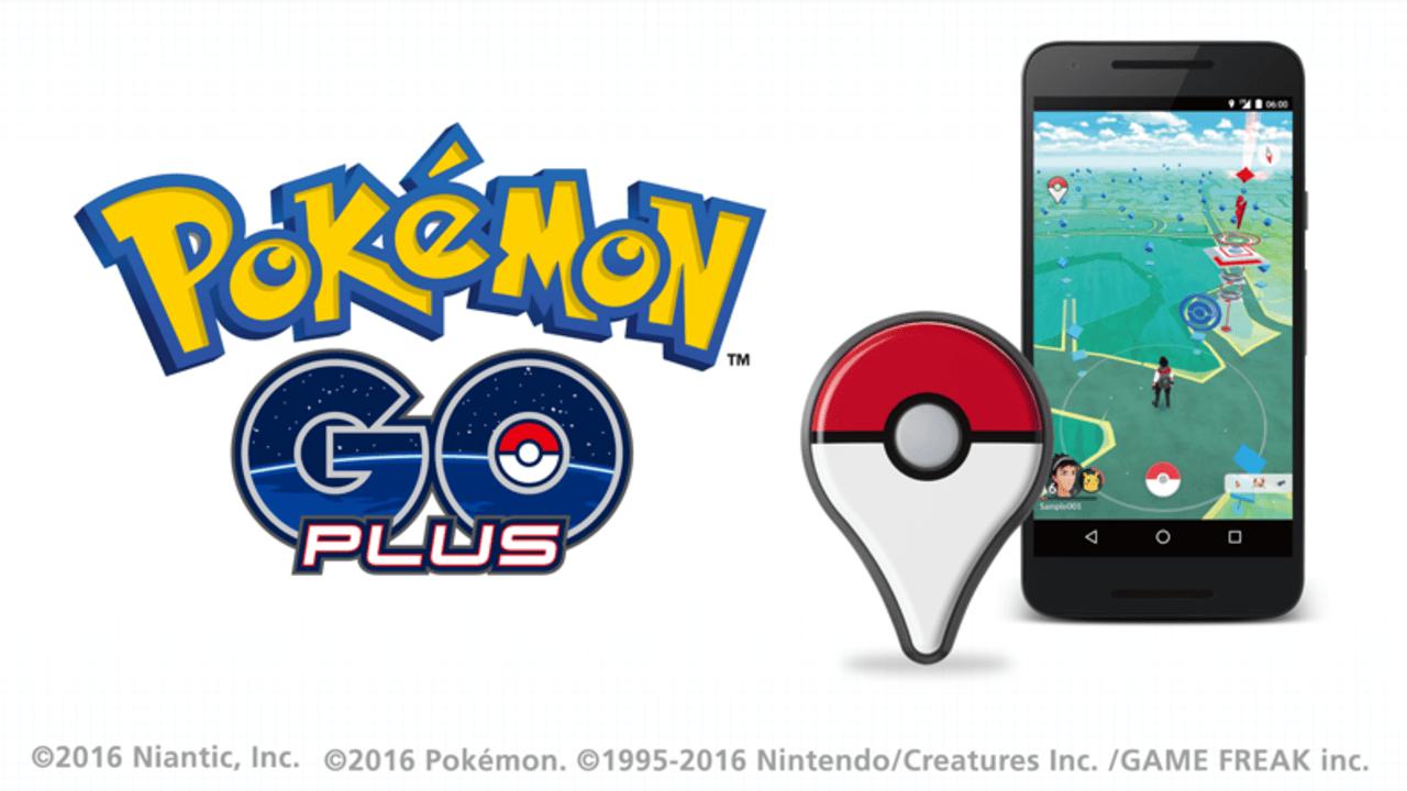 「ポケモンGO」をより安全に楽しく!Pokémon GO Plusが早くも品薄に!