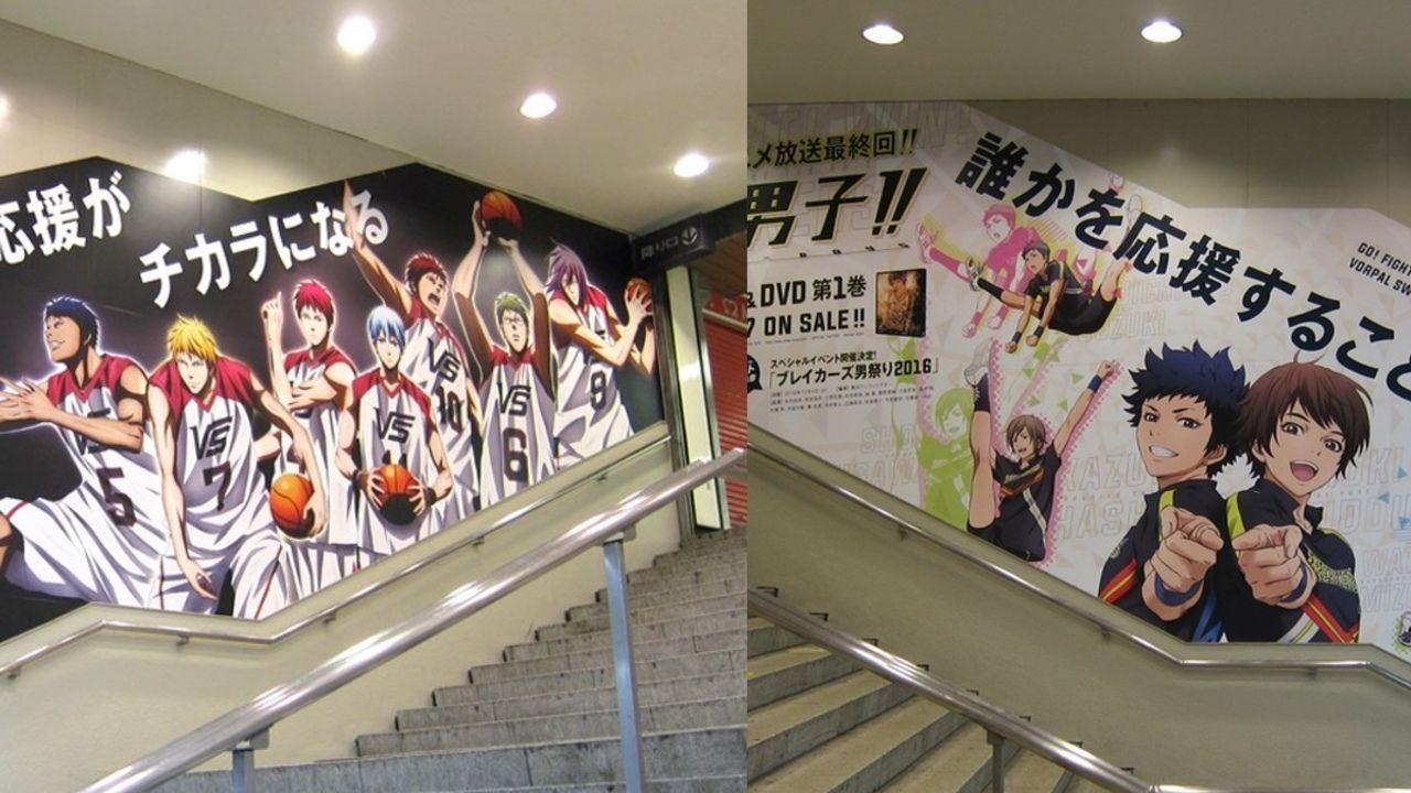 胸が熱くなるコラボ!『黒子のバスケ』×『チア男子!!』キャッチコピーが対になった2作品の大型広告!