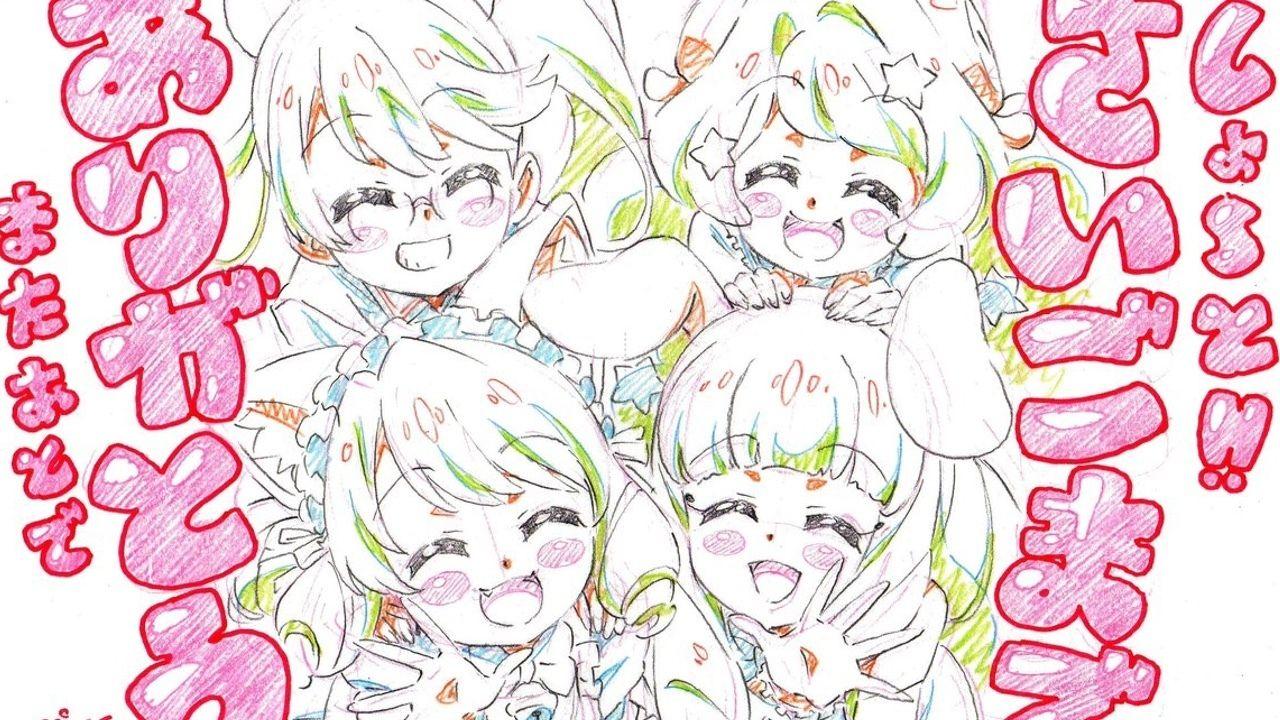 『SHOW BY ROCK!!しょーと!!』最終回後にアニメスタッフ陣がコメント&描き下ろしイラストを公開!いよいよ2期までもう少し!