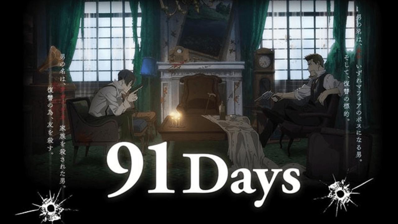 アニメ『91Days』の振り返り一挙配信を実施!復讐劇の結末に今から追いつける!