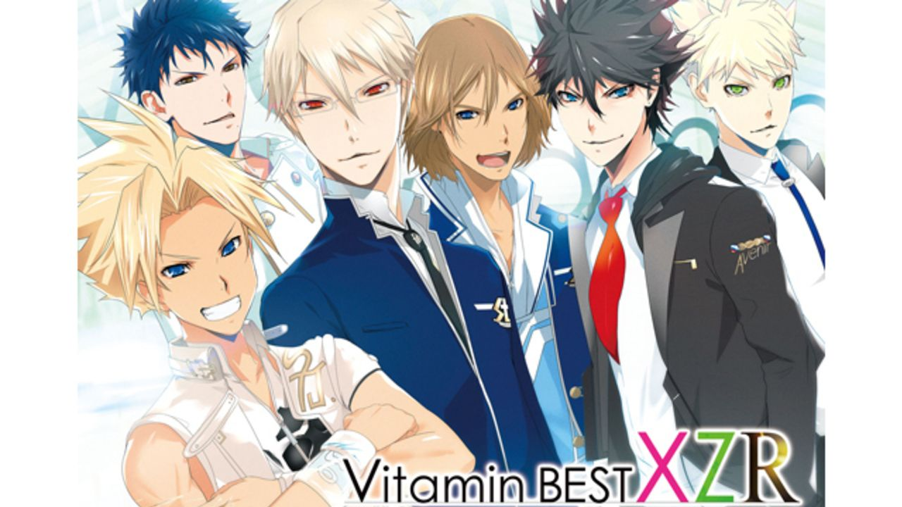 『VitaminX』『VitaminZ』『VitaminR』の主題歌やキャラソンを厳選したベストアルバムが発売決定!