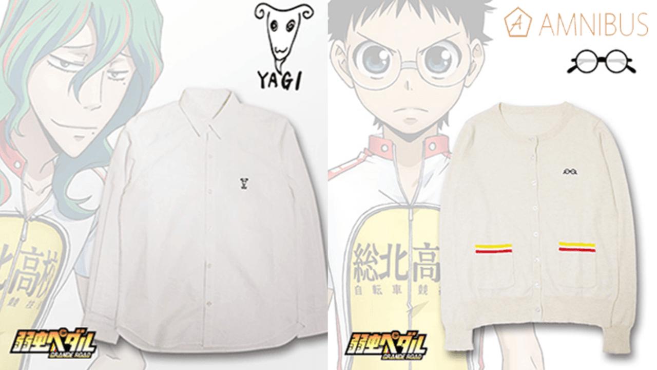 『弱虫ペダル』デザインシャツやカーディガンが予約開始、これは普段使い出来る!