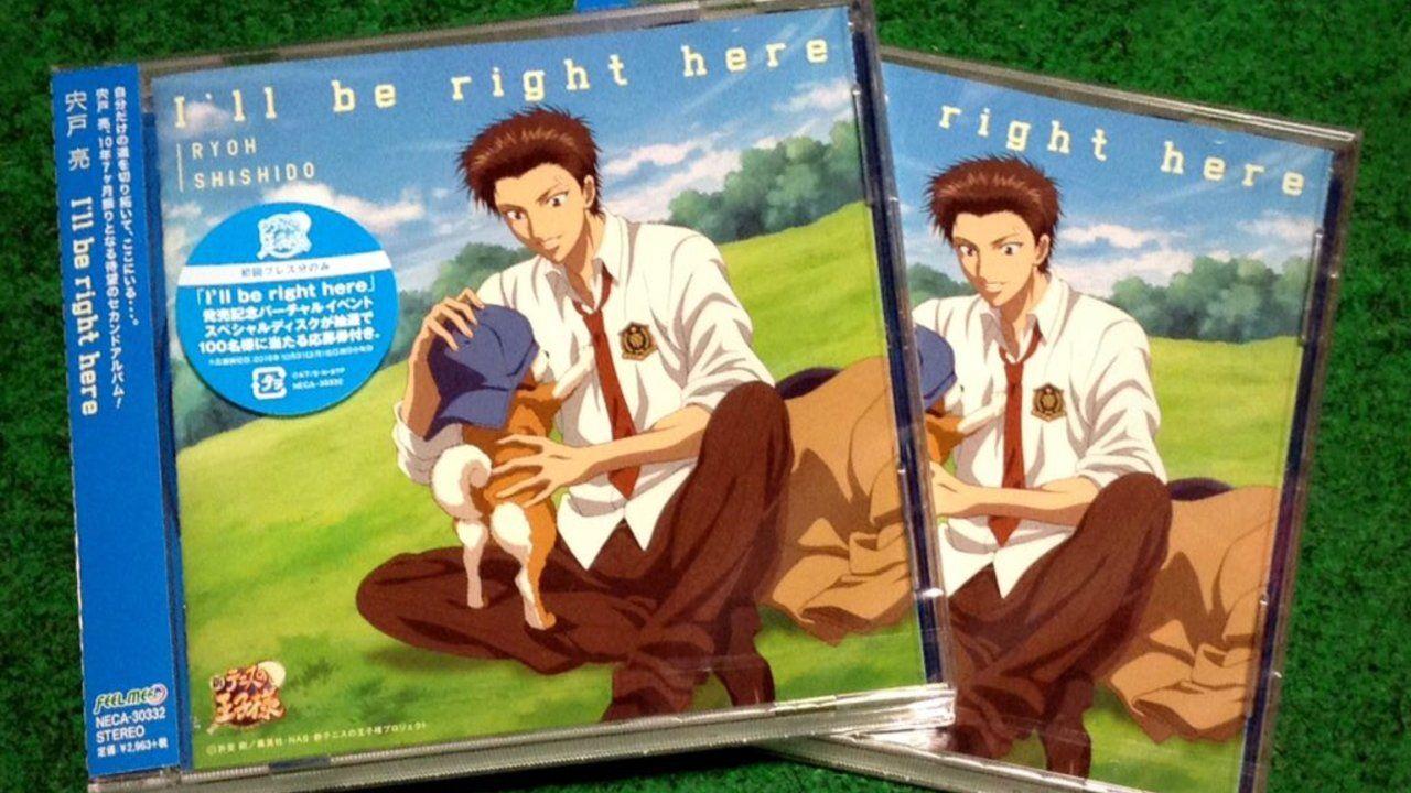 1stアルバムから10年ぶり!『新テニスの王子様』 2ndアルバムの想いを宍戸役 楠田敏之さんがコメント!「様々なことが思い出されました。」