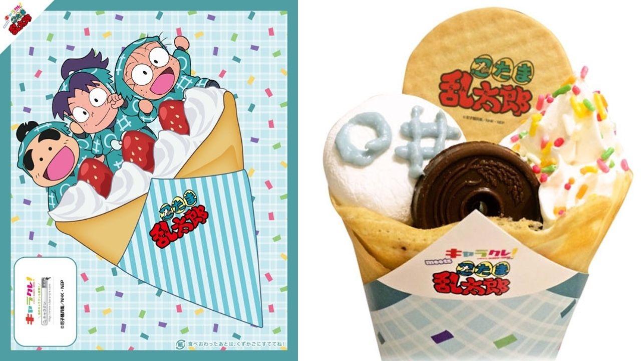 『忍たま乱太郎』×キャラクレ!1年生と上級生の4種類がクレープに!スイーツと食事クレープどっちを選ぶ?