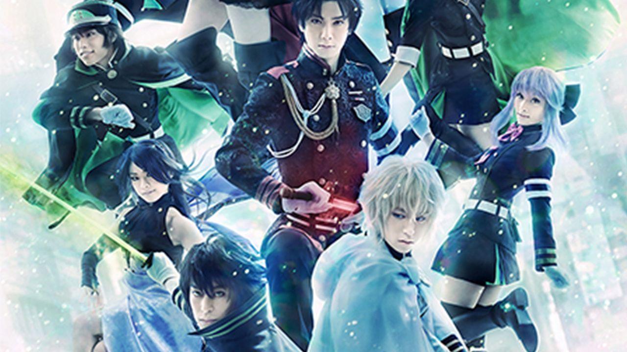 ミュージカル『終わりのセラフ』全キャストが揃った新ビジュアル公開!