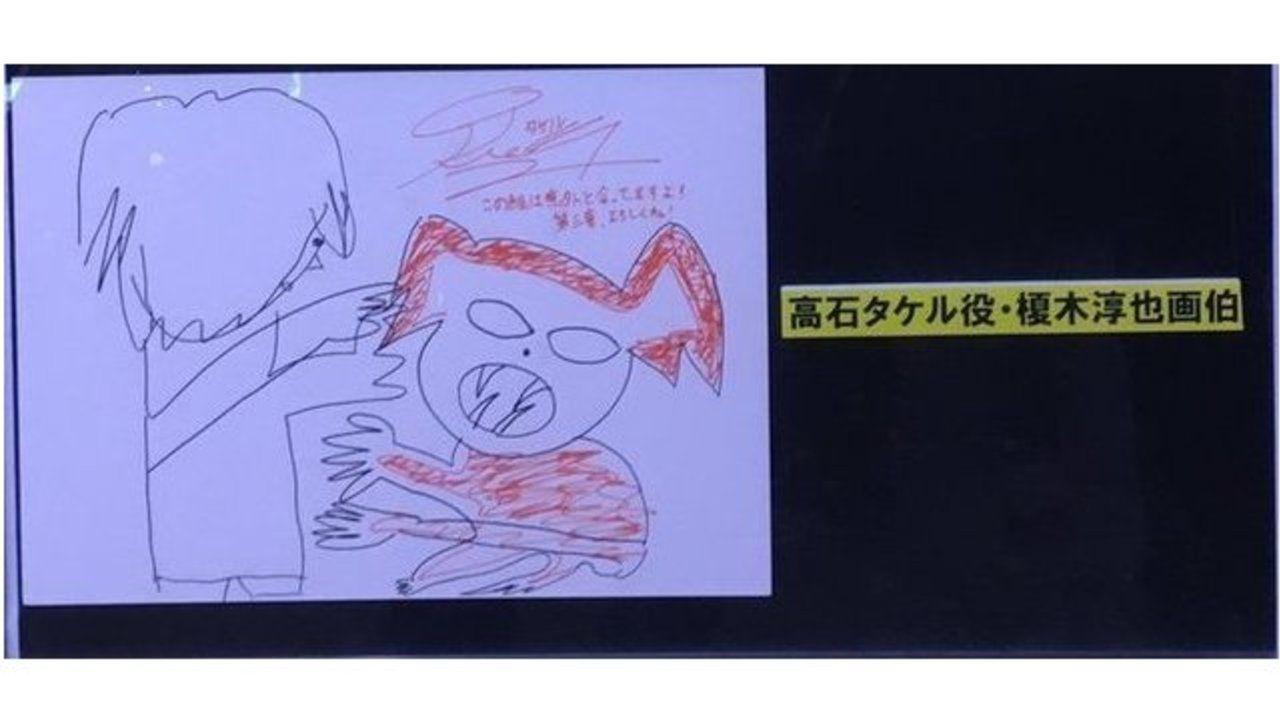 『デジモンtri.』第3章「告白」ついに本日24日公開!高石タケル役の榎木淳弥さんの画伯イラストをとくとご覧あれ!