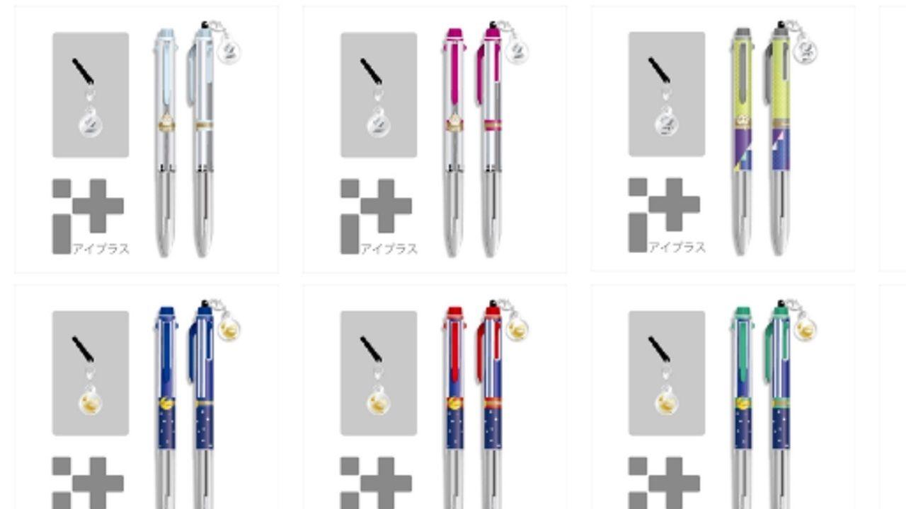 老舗文具メーカーとコラボ『Bプロ』キャラクターたちをイメージしたペンが予約受付中!