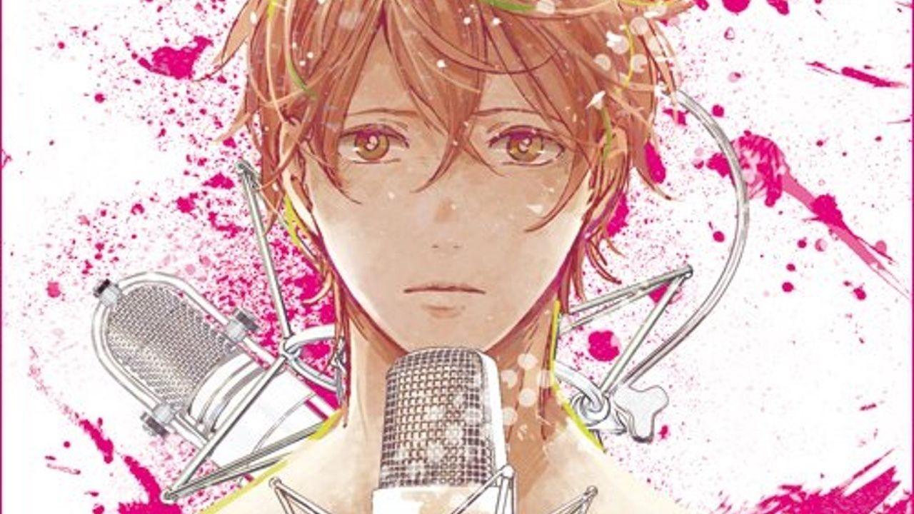 キヅナツキ先生のBLコミックス『ギヴン』のドラマCD第2弾発売決定!斉藤壮馬さんが真冬として歌う!