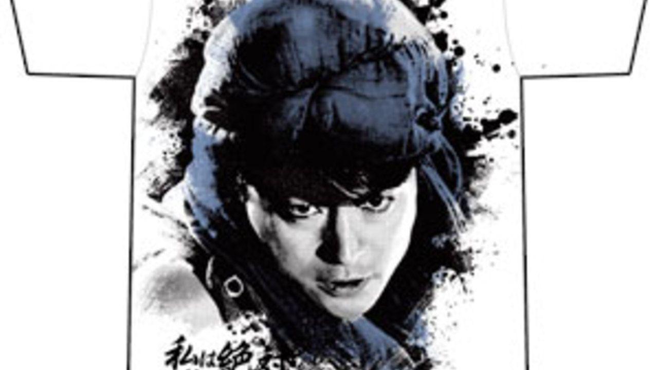 3期放送前なのに早速『勇者ヨシヒコ』グッズが登場!作中に出てきたあの恐怖キャラのボールペンからぼうけんのきろくノートまで!