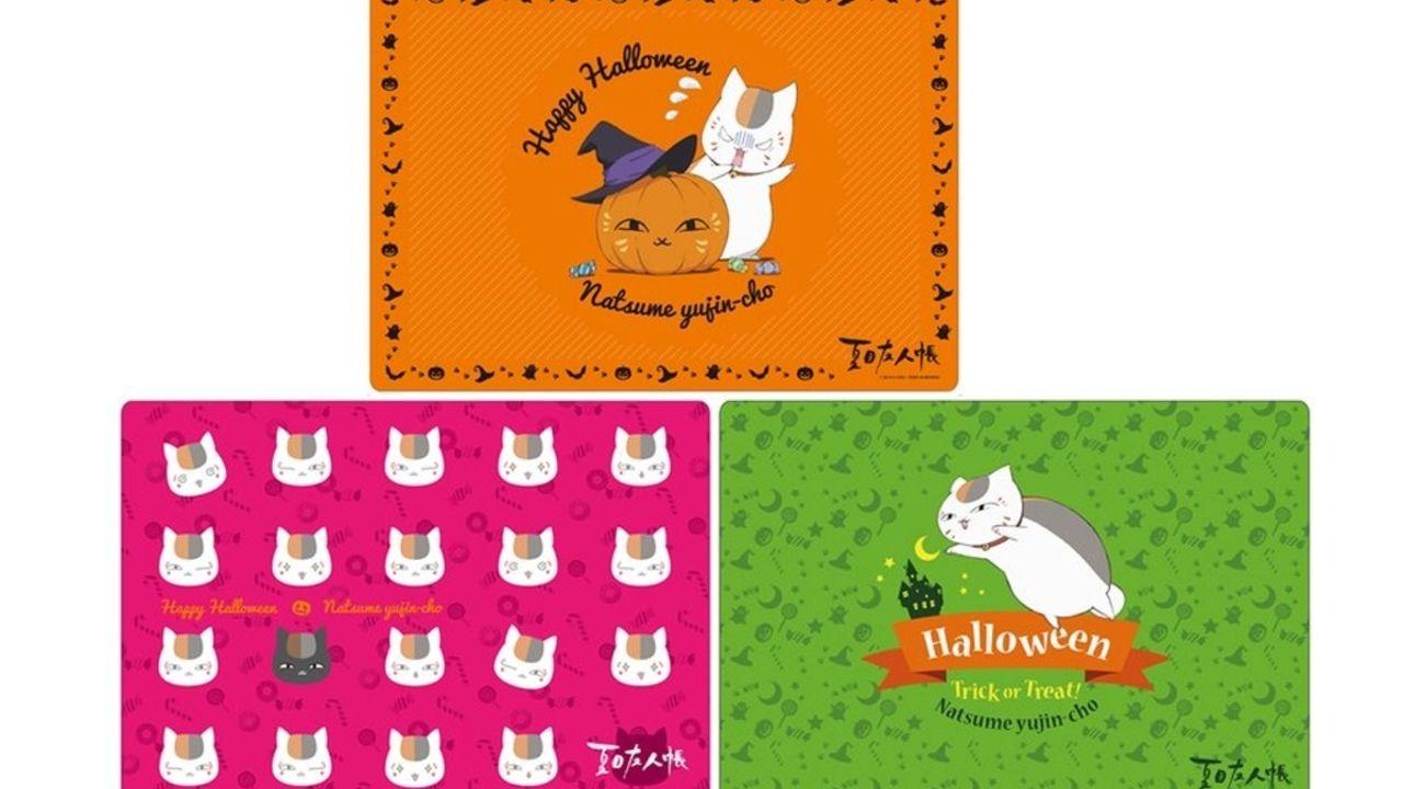 『夏目友人帳』×アサヒ飲料第2弾!今回もハロウィンを楽しむニャンコ先生がかわいいデザイン!