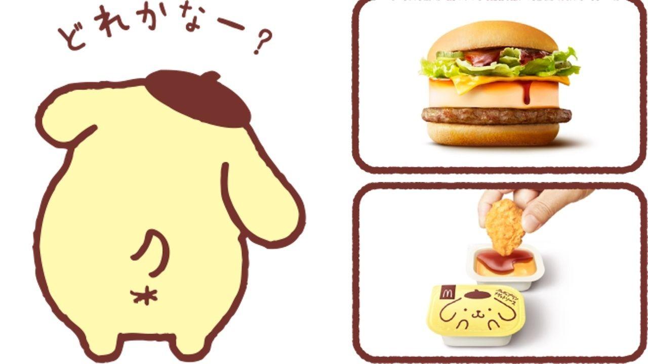プリン味のハンバーガーにナゲット…『ポムポムプリン』とマックコラボの候補メニューが衝撃的