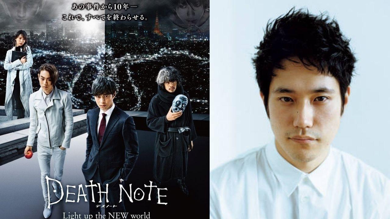 最新作『デスノートLNW』にLを演じた松山ケンイチさんが出演!「また久しぶりにLを演じる事が出来てとても嬉しく思っています。」