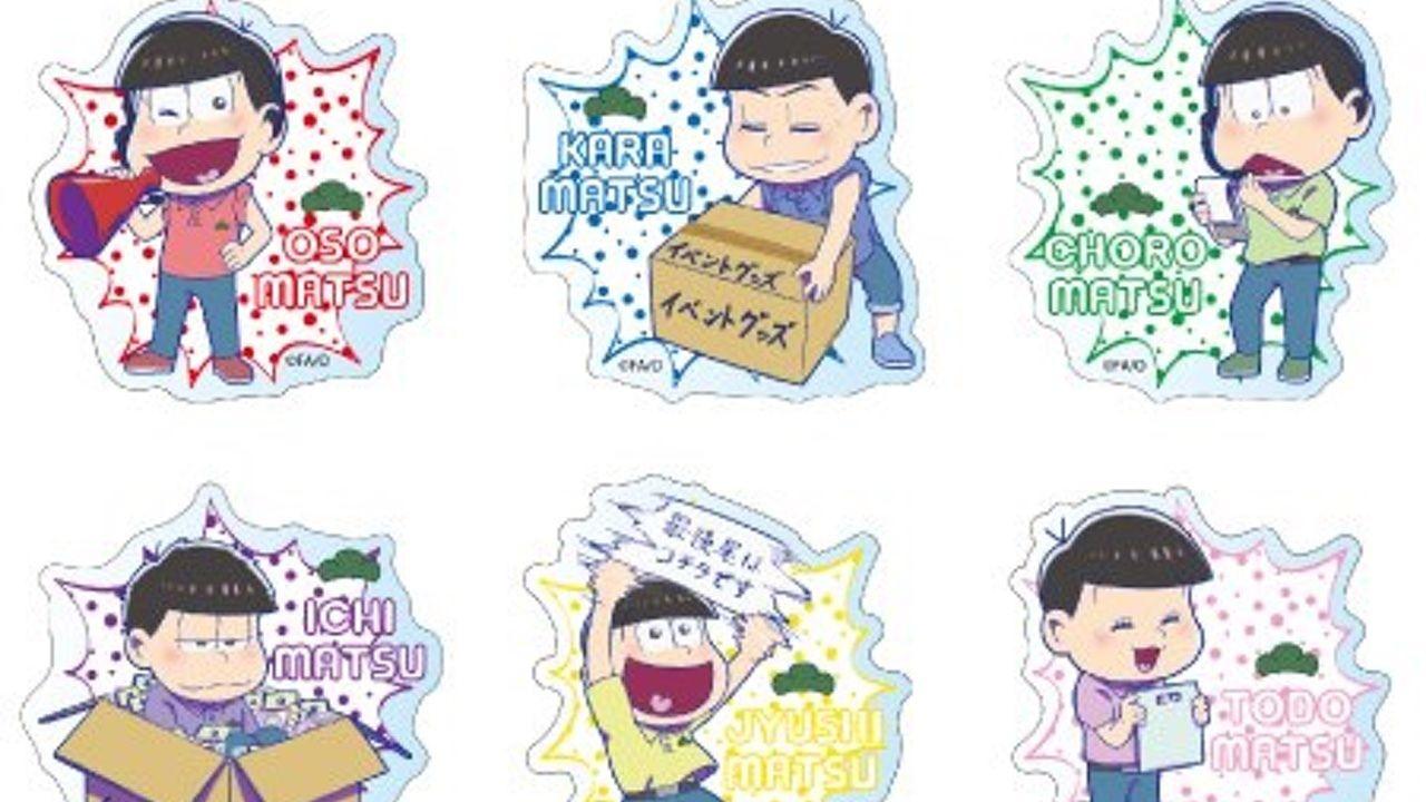 イベントに奮闘する6つ子たち!『おそ松さん』×渋谷マルイ描き下ろしイラスト第2弾が公開!