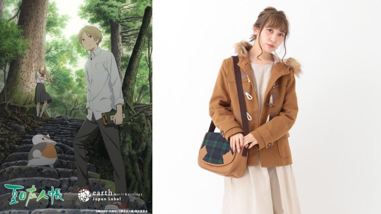 『夏目友人帳』とearth music&ecology Japanコラボ 第3弾が2年ぶりに展開!ニャンコ先生や作品をモチーフにしたアイテムに!