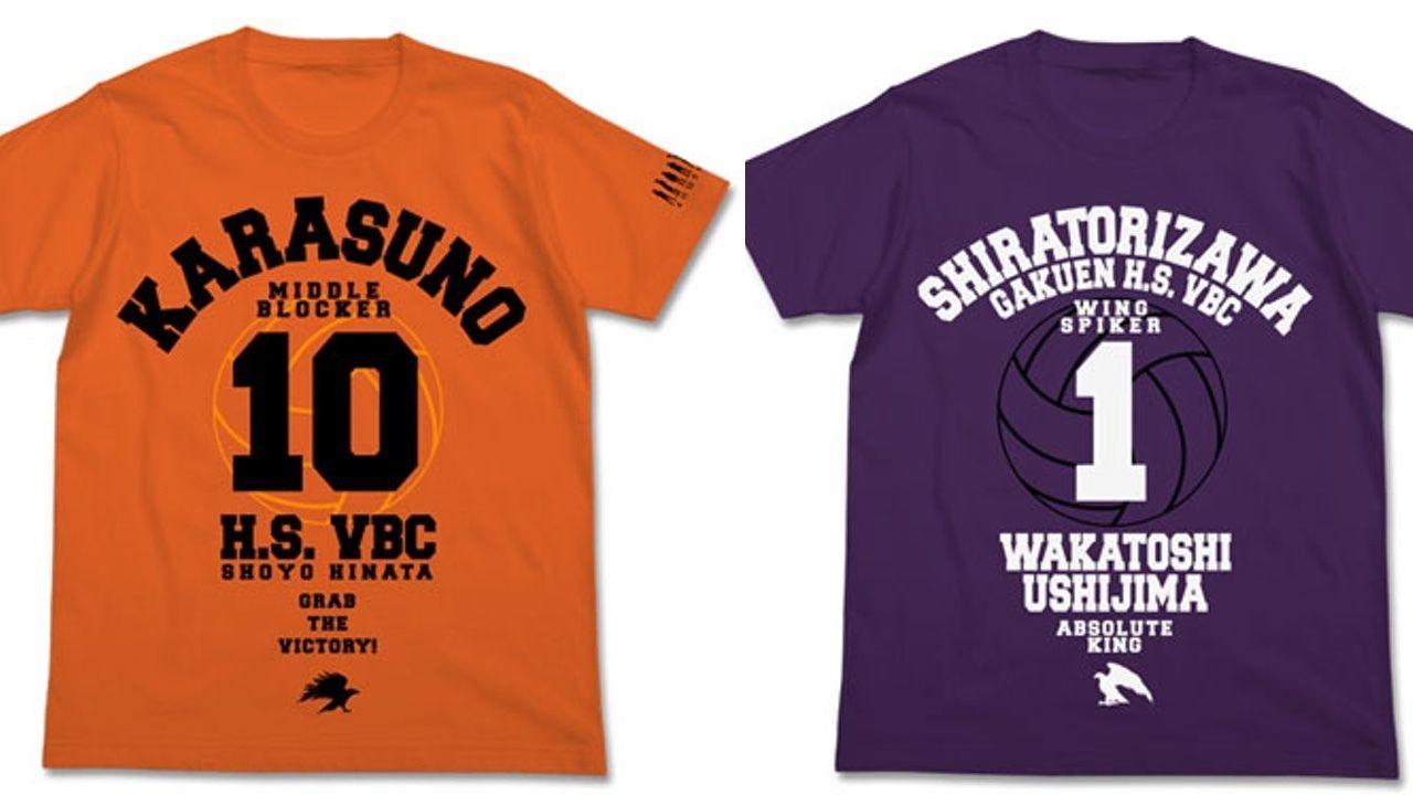 あなたは誰を着て応援する?『ハイキュー!!』より13キャラの応援Tシャツが予約開始!