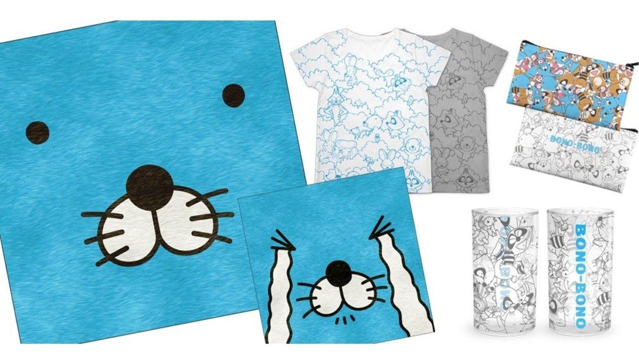 TVアニメ『ぼのぼの』ぼのぼのと愉快な仲間たちがTシャツやペンポーチに!お気に入りのアイテムは?