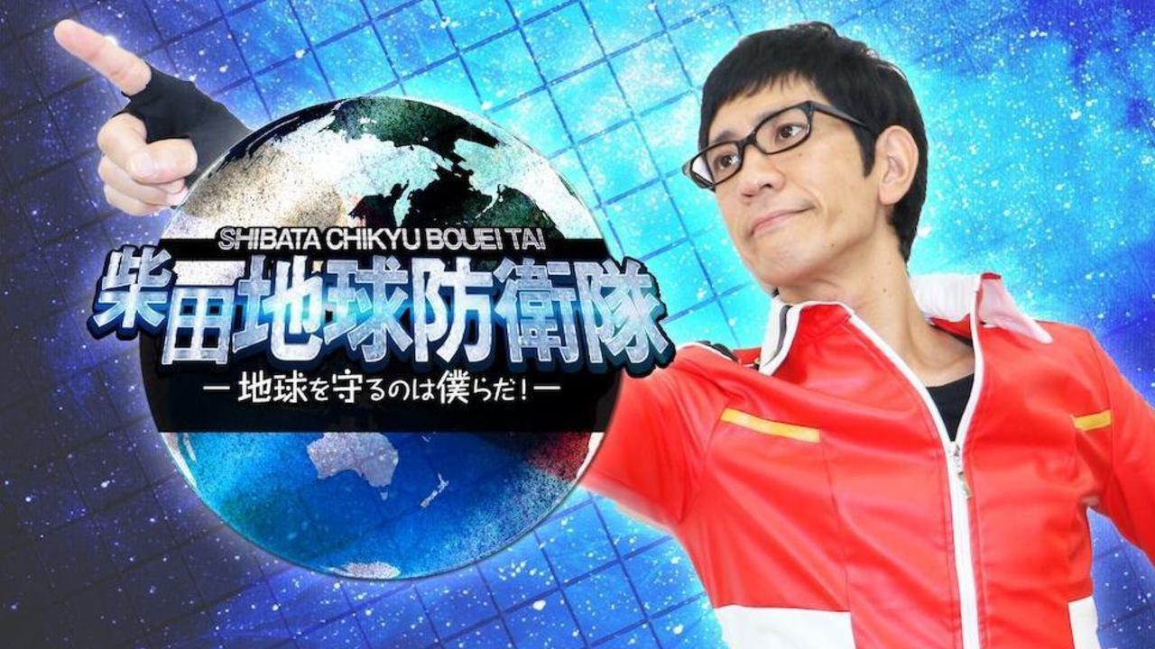 この衣装は…。AbemaTV で始まるアンタッチャブル柴田さんの番組に転校生騒然!一体なにレッドなんだ!?