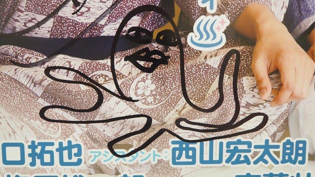 """アニメイト各店に江口拓也さんの生み出した""""エグモン""""が出現中!『俺癒』ポスターを探してエグモンをゲット!"""