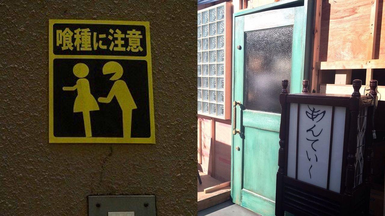 アナタの隣人はグールかも??実写映画『東京喰種』のセットや小道具の写真が公開!リアルさが恐怖を掻き立てる。